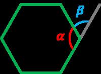 ángulo interno4